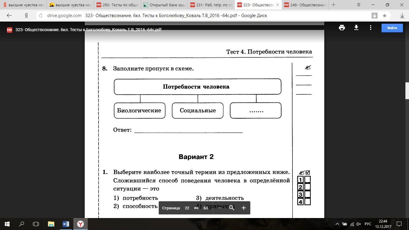 hello_html_6283cc23.png