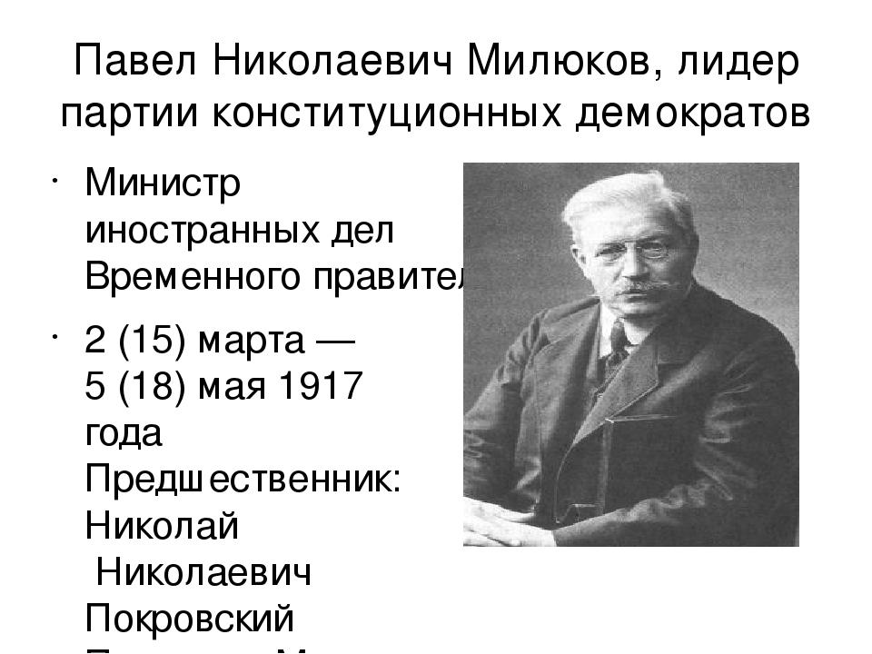 https://ds04.infourok.ru/uploads/ex/0a7a/00022d59-3114d4a8/img8.jpg