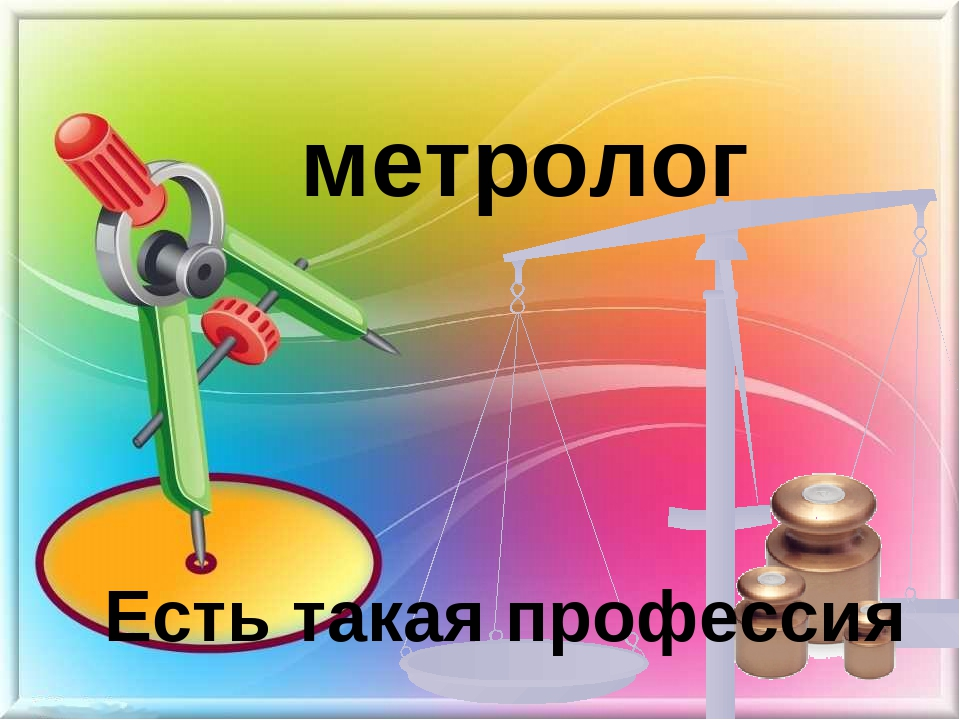 версии андроид картинка лучший метролог результате этой патогенной