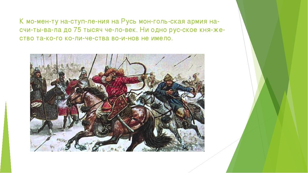 Картинки трудные времена на русской земле