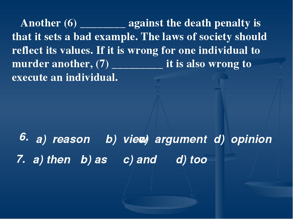 arguments for and against use of precedent law essay Putting together an argumentative essay outline is the perfect way to turn your blank document into a ready-to-use template all you have to do is fill in the blanks in this blog post, i'm going to share with you how to create an argumentative essay outline.