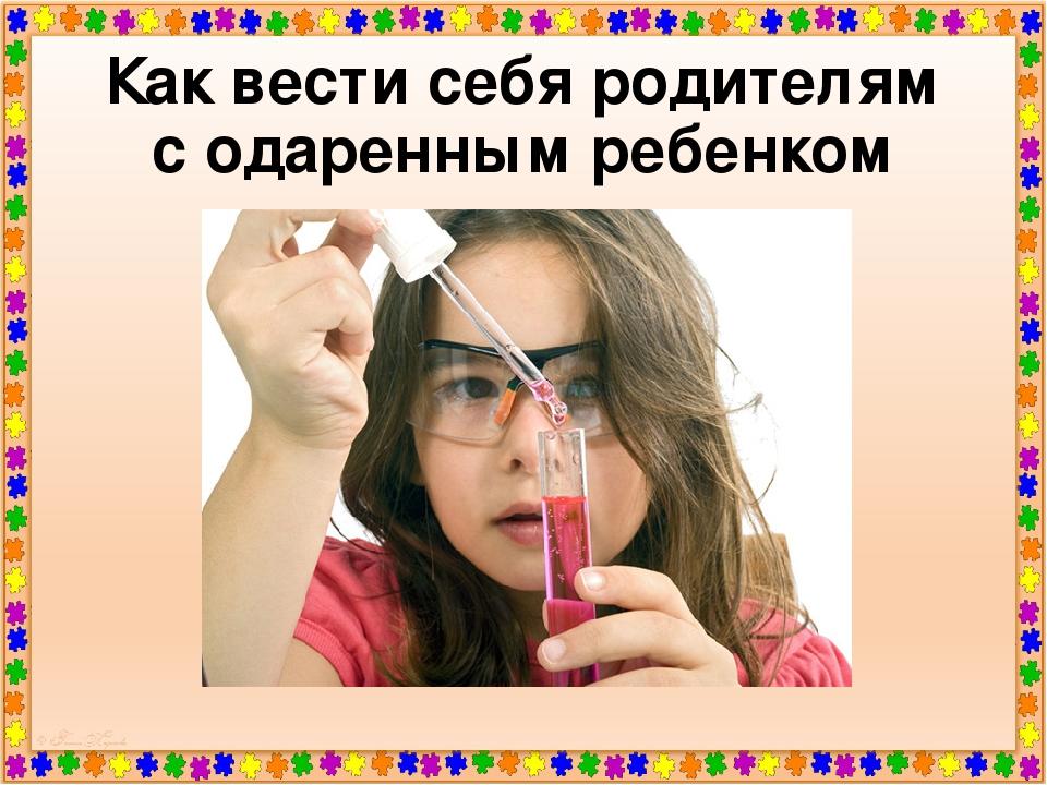 Знакомство С Девушкой Советы Психолога