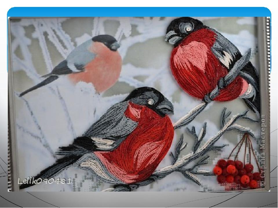 Квиллинг снегирь открытка, поцелуй влюбленных фото