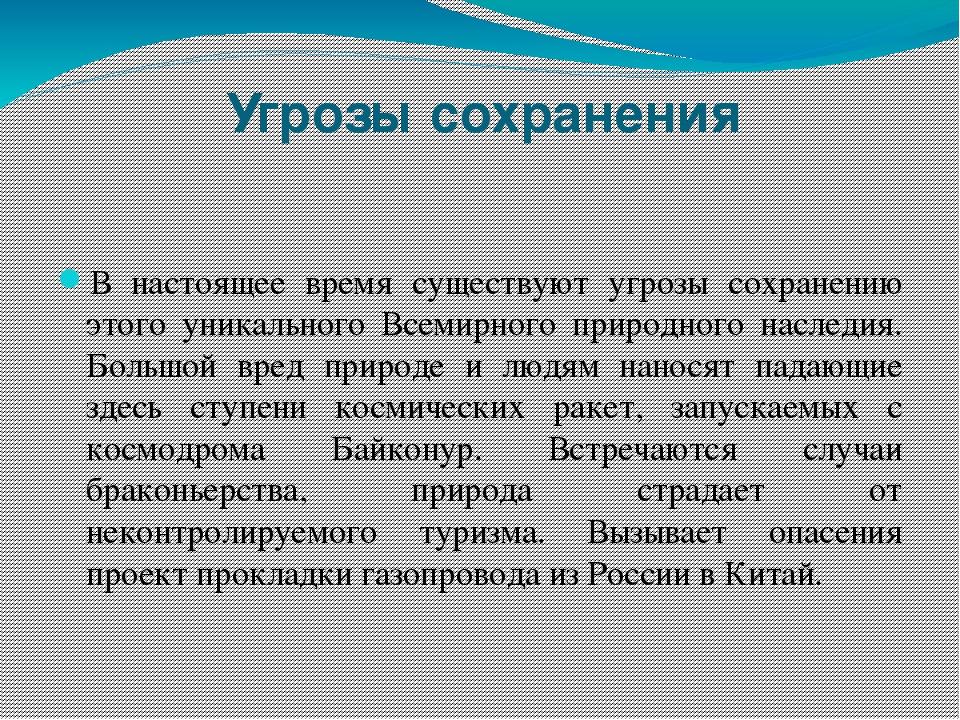 картинки моря россии угроза и сохранение матча мужчина вступил