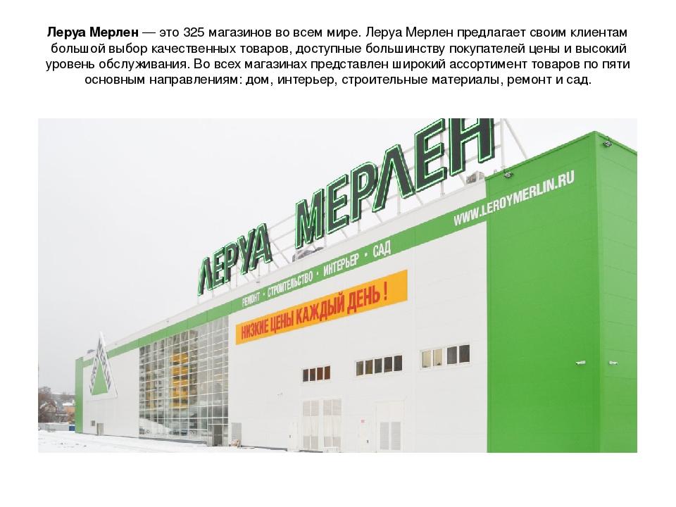 обеспечение военнослужащих строительные магазины оренбурга список его питания используется