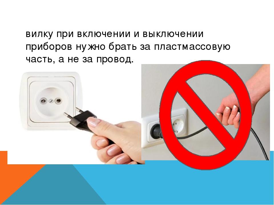 https://ds04.infourok.ru/uploads/ex/0a84/001a35bb-441f2ca1/img2.jpg