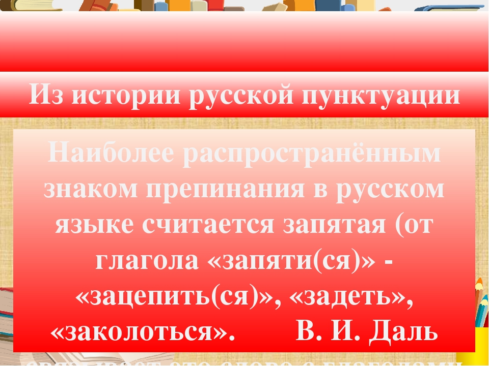 Шпаргалки по история русской письменности