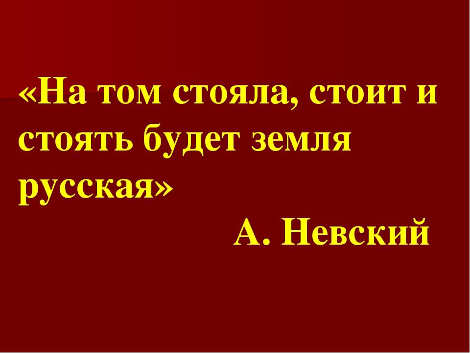 https://ds04.infourok.ru/uploads/ex/0a88/00162a97-a8c20ea1/img49.jpg
