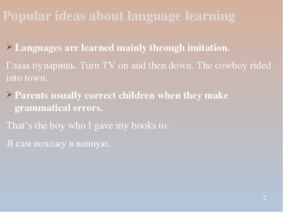 extent do children learn language through imitation essay Languages Are Learned Mainly Through Imitation