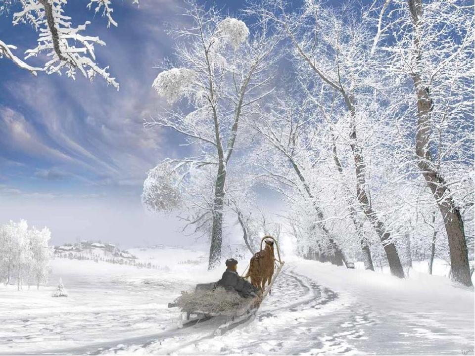 всех пределах картинка под стих зимы подачей уложите печень