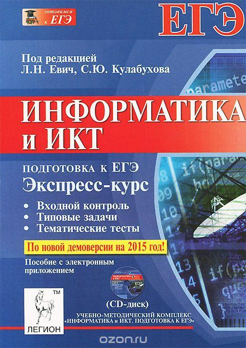 hello_html_m3545fc14.jpg