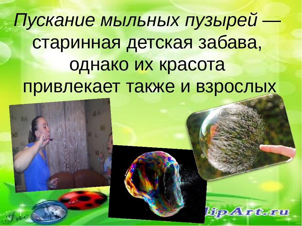 стихи к подарку мыльные пузыри если попросите