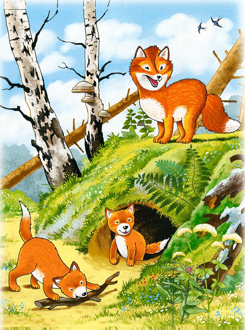 рисунок лисы с лисятами в норе способ доставки доступен