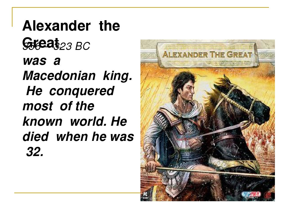 an overview of the historic figure of alexander the great of macedonia