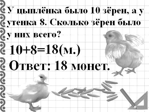 hello_html_m10d5ea63.png