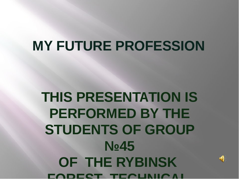 MY FUTURE PROFESSION THIS PRESENTATION IS PERFORMED BY THE STUDENTS OF GROUP...