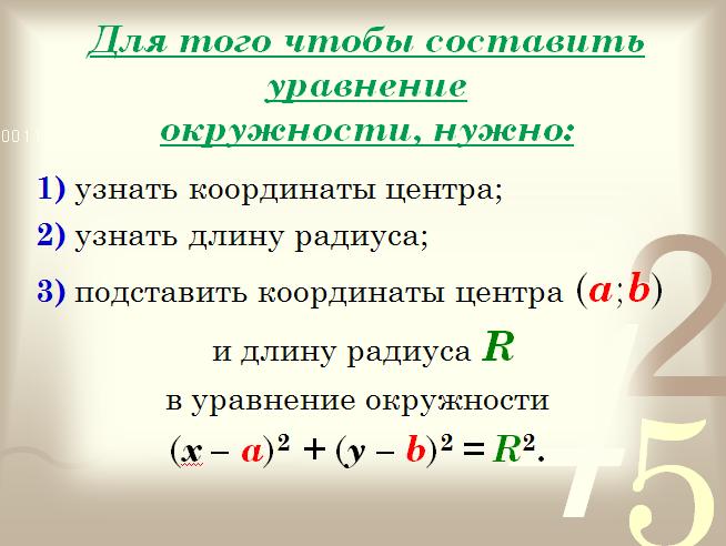 hello_html_m5e50ec77.png