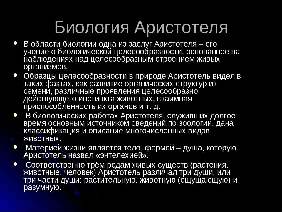 chichikov-uchebnik-sapin-m-r-biografiya-pesni-proshayte