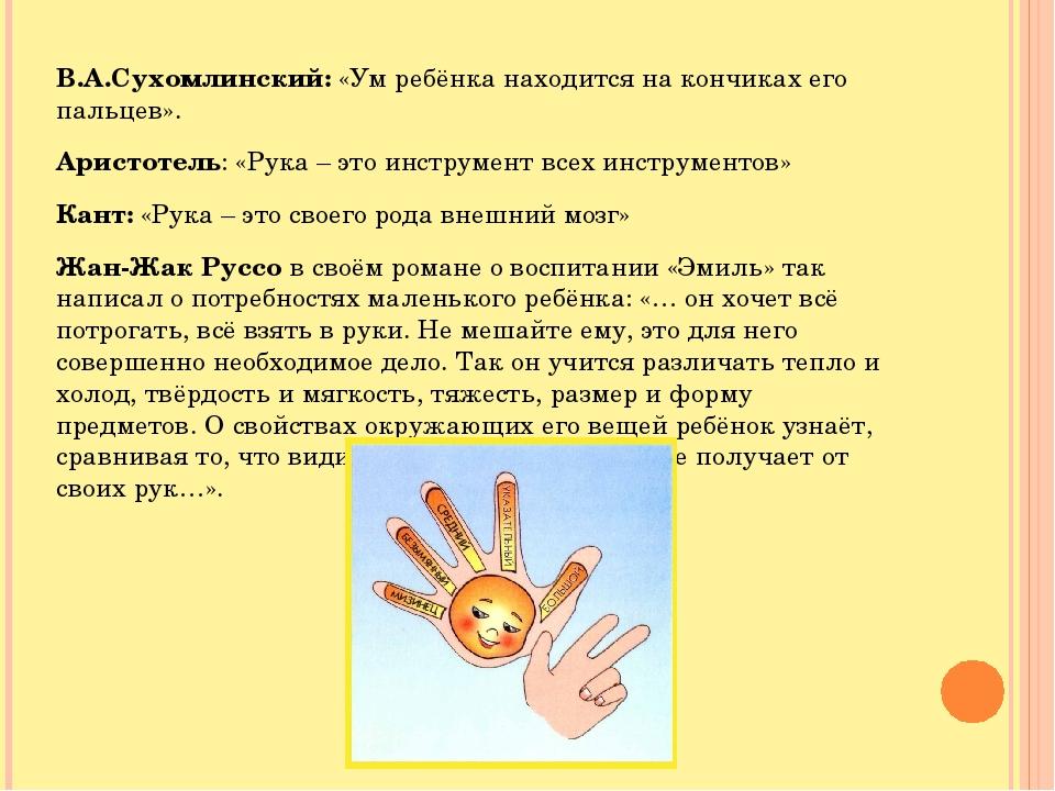 Реферат на тему пальчиковая гимнастика в детском саду 9914