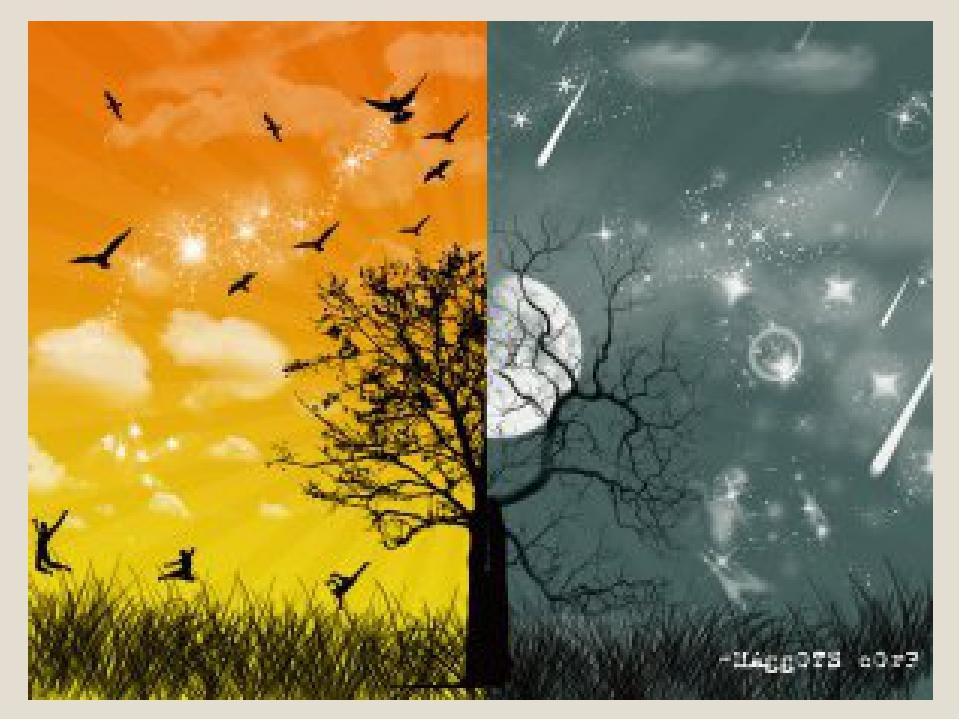 Рисунок дня и ночи на одном листе