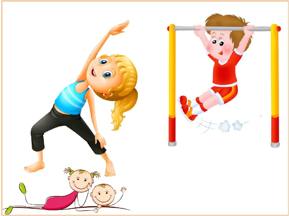 Фото, картинки в здоровом теле здоровый дух для детей