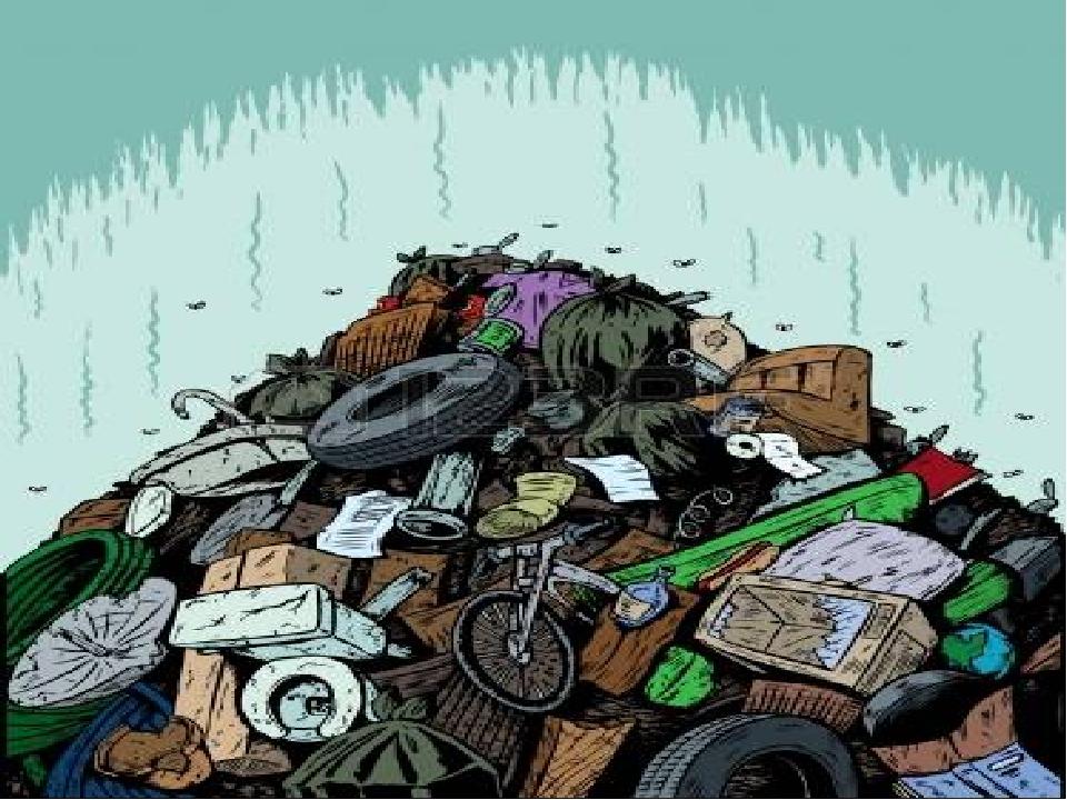 мусорная фантазия картинка пищевую