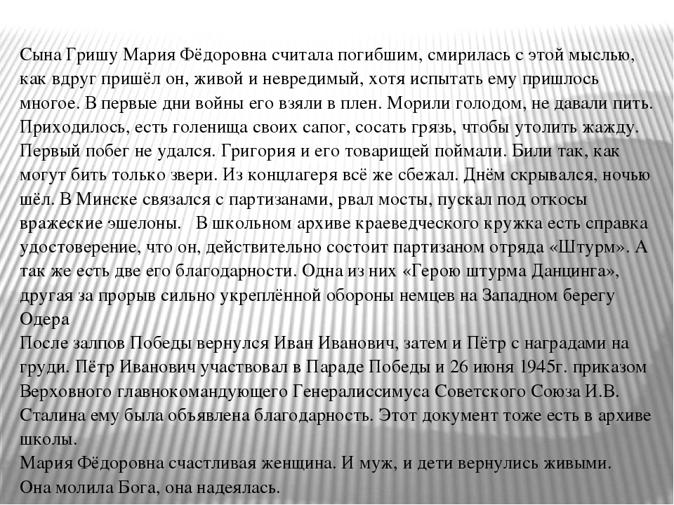 Сына Гришу Мария Фёдоровна считала погибшим, смирилась с этой мыслью, как вд...