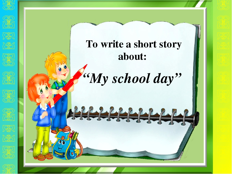 essay writing on sports day in my school 2016-04-12 writing descriptive essay on my school writing an essay on my school is not difficult since you already know your school in and out however, making further observations can be helpful you need to gather important facts about the school, if.