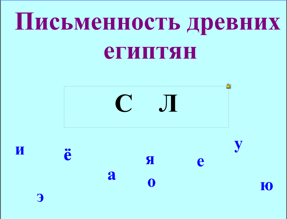 hello_html_55ab182c.png