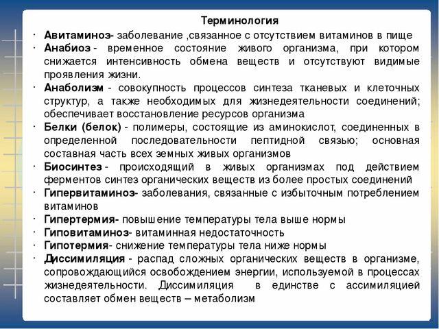 17b35b47e2bd Электронное учебно- методическое пособие для студентов по теме ...