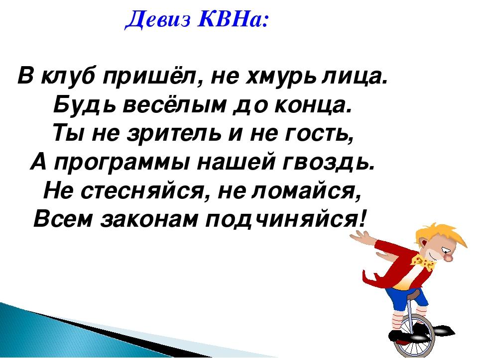 постсоветская стихи для клуба пострадала времени
