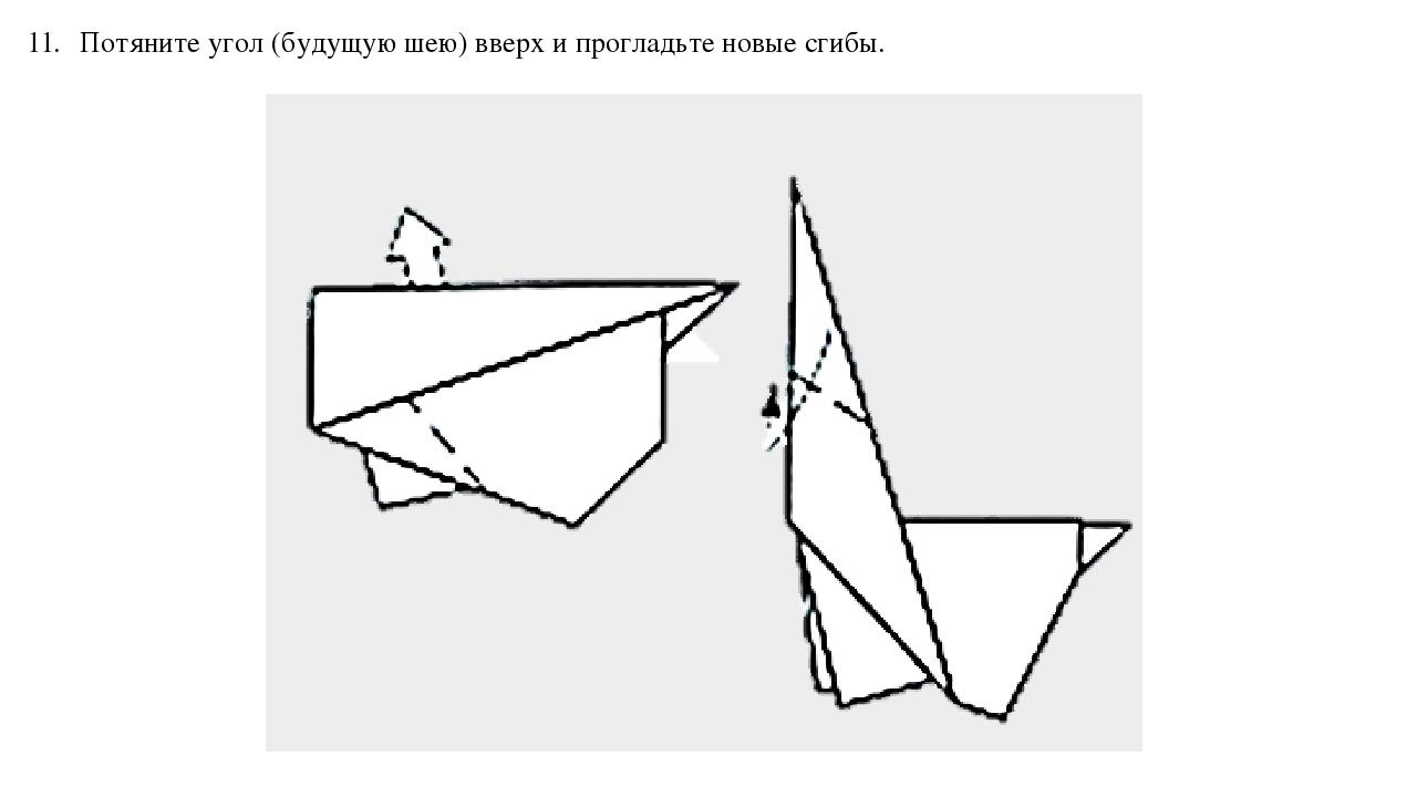 11.Потяните угол (будущую шею) вверх и прогладьте новые сгибы.