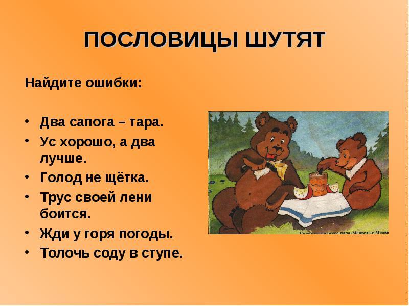 hello_html_34b83273.jpg
