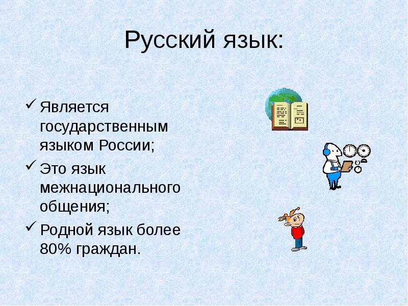 hello_html_767b66e1.jpg