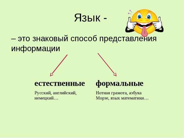hello_html_m67532704.jpg