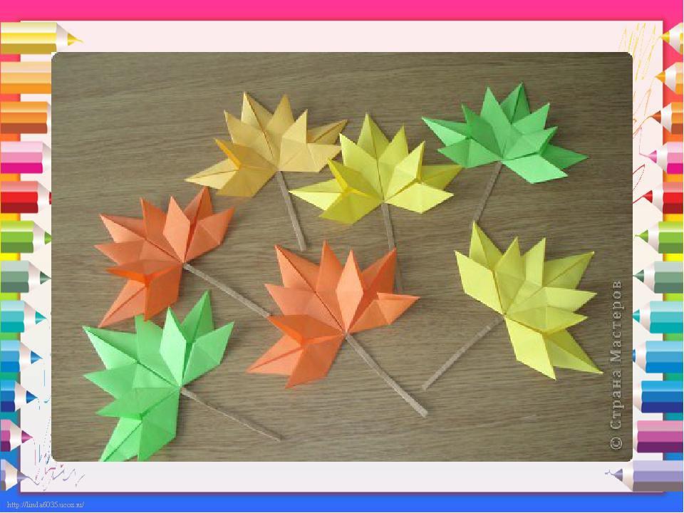 Как сделать оригами из бумаги осенний лист 788