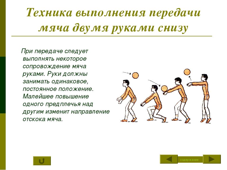 нас можете план конспект урока по волейболу верхняя подача российские банки ведут