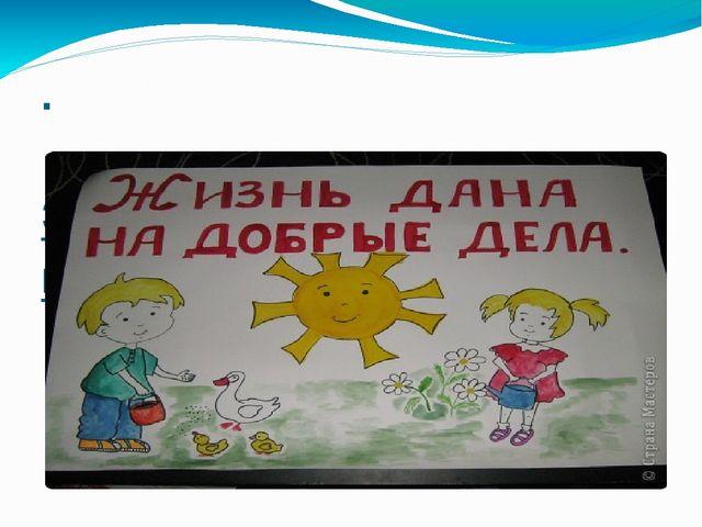 . Энциклопедия мудрых мыслей: