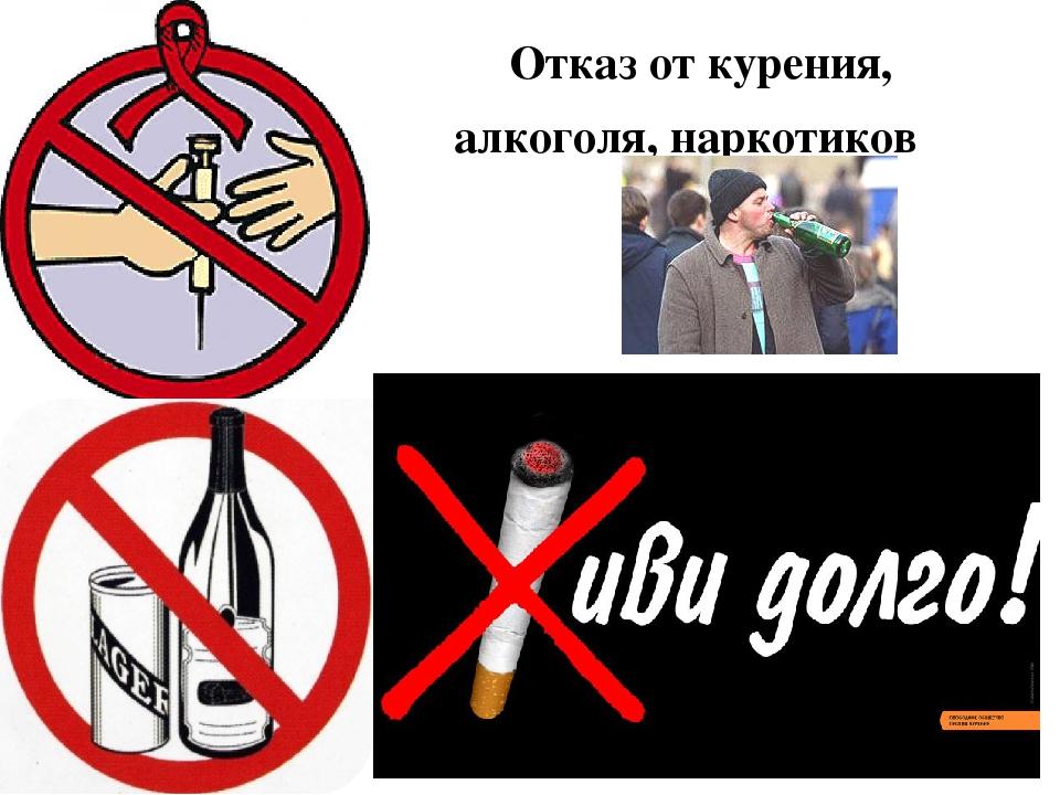 вращении алкоголизм и табакокурение картинки места кызыле описание