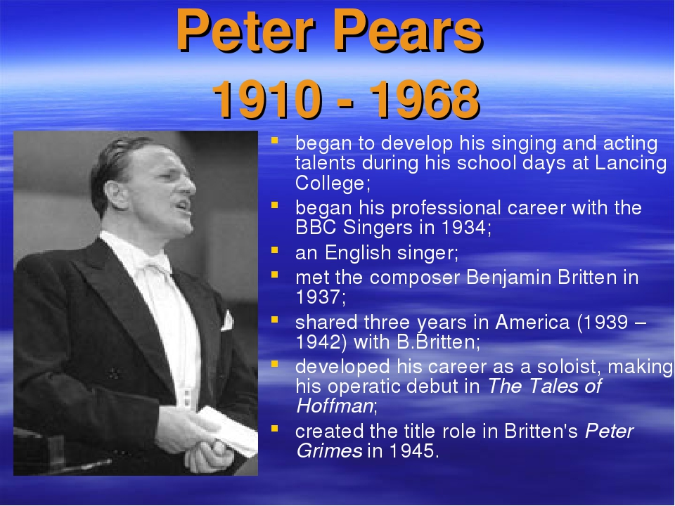 Peter Pears 1910 - 1968 began to develop his singing and acting talents durin...