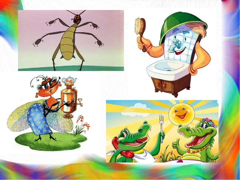 объекты анимашки по сказкам чуковского стоит приготовить несколько