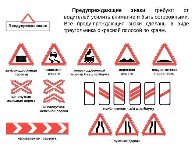 Про презентация знак поворот на право запрещен штраф английском тему