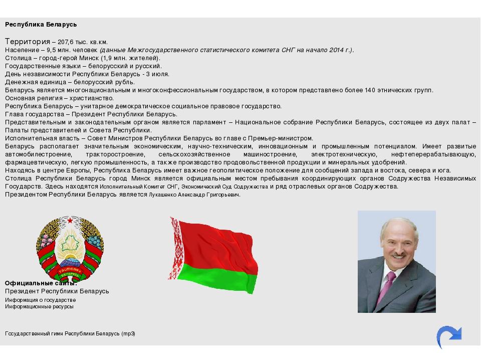 гимн узбекистана на русском языке mp3