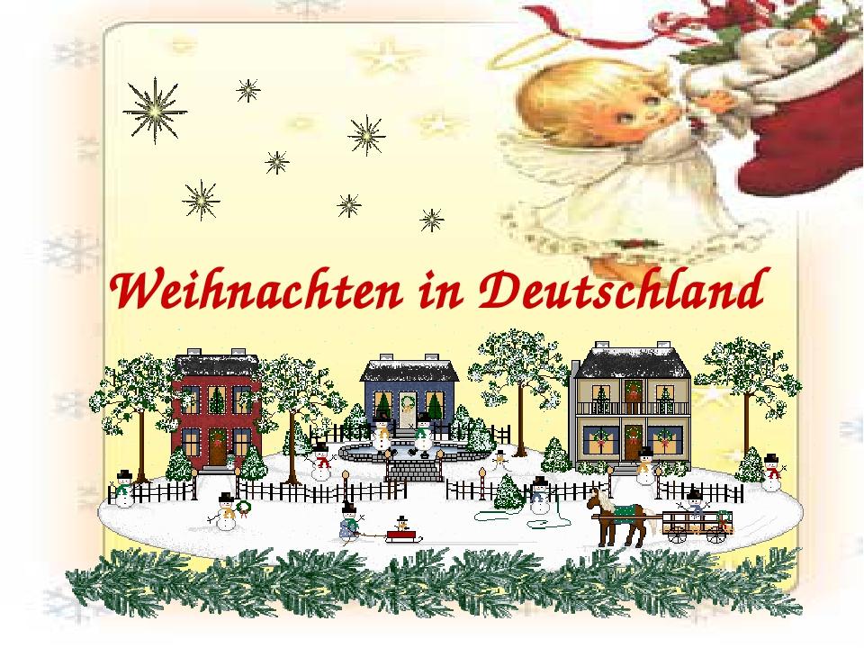 Открытка на рождество на немецком языке своими руками