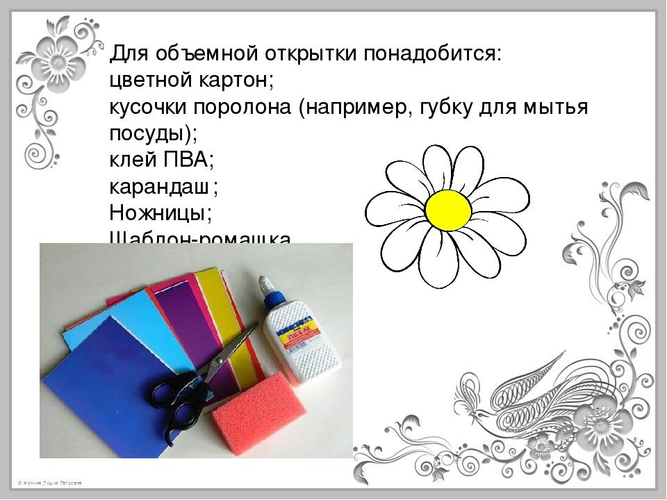 Открытки 4 класс технология, открытке