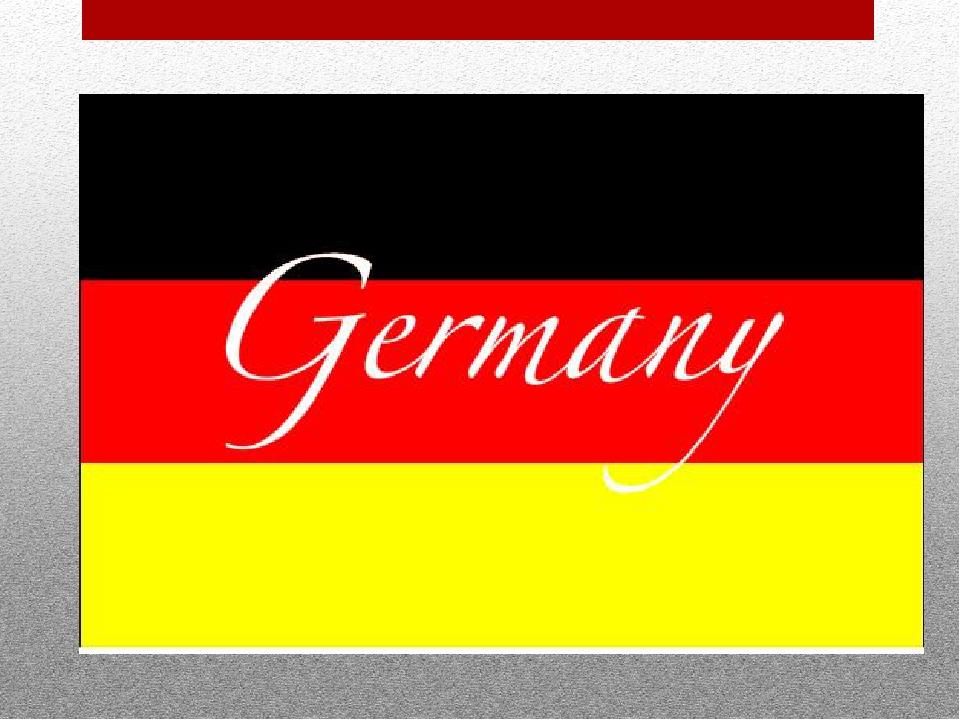 Февраля, картинки с надписью на немецком
