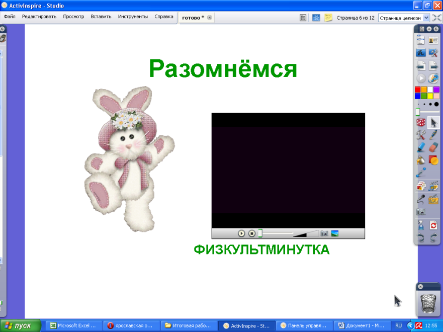 hello_html_m3a8cde1a.png