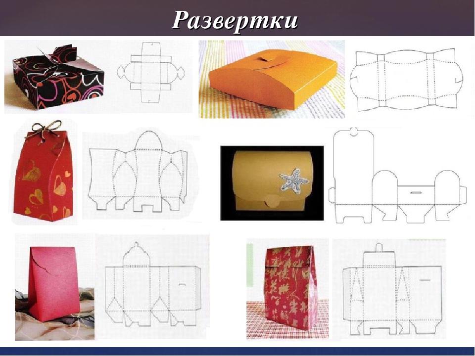 Коробочка для подарков своими руками из бумаги или картона: шаблоны и схемы 13