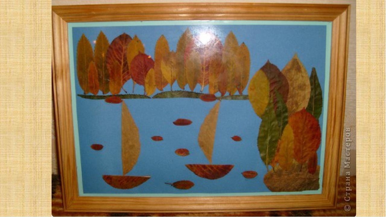 Панно своими руками на тему осень из природного материала 946