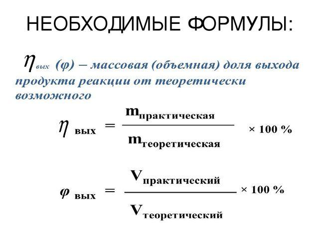 Решение задач практический теоретический выход 1 класс примеры решения задач